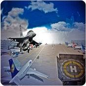 喷气式战斗机停车机场:真正的模拟游戏 1