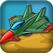 喷气飞机空中横冲直撞亲 - 最好的飞机射击游戏 1.4