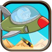 喷气飞机轰炸机疯狂 - 真棒飞机射击游戏 1.4