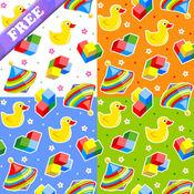 为幼儿拼图玩具 - 儿童游戏 - 拼图 - 幼儿免费 1.0.4