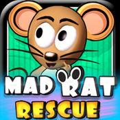 Mad Rat Rescue ( 自由的乐趣孩子们游戏 ) 1.2