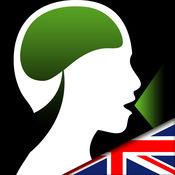 IU English: 今天就开始提高您的英语听力理解能力,语法水平