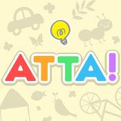 【ATTA 1.0.2
