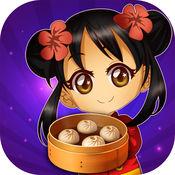 中國烹飪餐廳:食品廚房 1