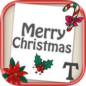 创建和设计的圣诞贺卡祝圣诞快乐 1