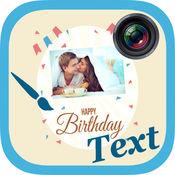 创建生日卡 - 祝贺编辑和设计明信片 1.1