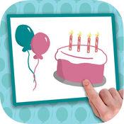 创作生日贺卡 – 设计制作祝贺生日快乐的明信片卡片 3.1