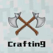 合成工具for我的世界攻略(Minecraft PE) 1.2