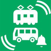 ArrivalAlert:乗り物で使う振動アラーム 2.1.1