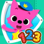 碰碰狐!123数字游戏