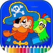 海盜著色書 - 孩子的活動 1