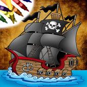 海盗图画书! 5.1.1