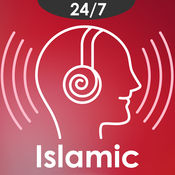 AL QURAN 和伊斯兰音频塔费尔的应用程序  5.01