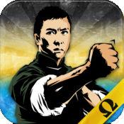 Wing Chun Complete - 武术为了自卫! 2