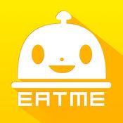 EatMe食我:全台最...