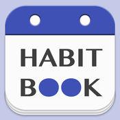 HabitBook - 习惯化应用 2.2