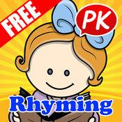 Easy Rhyming Words 免费学习英语课程儿童 1
