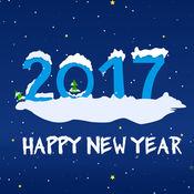 快乐 新 年 壁纸 1.0.3