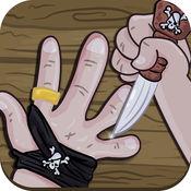 疯狂海盗切手指 ...