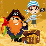 海盗游戏的孩子...