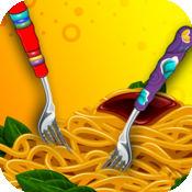 美味的意大利面制造商 1