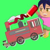 火车和朋友孩子的彩图 1
