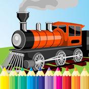 列车着色书的孩子 - 车辆绘制免费游戏,好游戏涂料和颜料HD