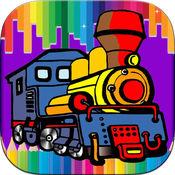火车着色游戏为孩子 - 孩子们学习游戏 1.0.0