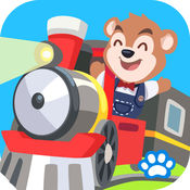 火车设计师 - 熊大叔儿童教育游戏 1.0.0