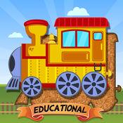 适于儿童的火车拼图 – 教育版 3