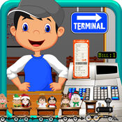 火车站收银机模拟器:儿童游戏 1