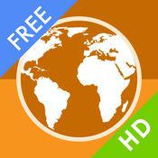 翻译者 HD (免费) !! 1.6.1