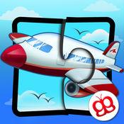儿童拼图123 - 交通运输篇iPad版-儿童最快乐的学习游戏 4.5