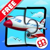儿童拼图123 - 交通运输篇免费版-儿童最快乐的学习游戏 4.4