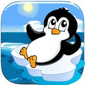 陷阱超级企鹅亲 - 最好的心灵策略的益智游戏 1.4