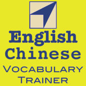 BidBox Vocabulary Trainer 2.6.2