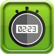 卡斯计时器 2.3