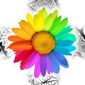 缤纷色彩: 成年人的涂色书 2.1