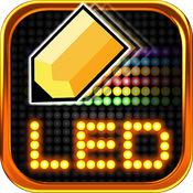 Draw Marquee-玩创意的LED跑马灯 3.2.0