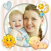 婴儿宝宝相框母婴幼儿亲 1