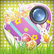 复活节照片贴纸 – 假日照片编辑器同邮票兔子鸡蛋鸡 1.1
