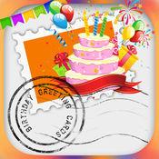 生日贺卡制造商 – 设计和发送自定义照片电子贺卡同生日愿