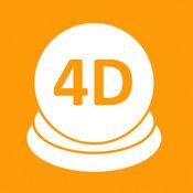 SG 4D 预测 1.2
