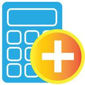利息 计算器(存款,储蓄)