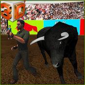 愤怒的公牛模拟...