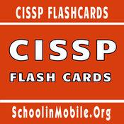 CISSP考试抽认卡 2