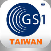 GS1認證系統 1.1