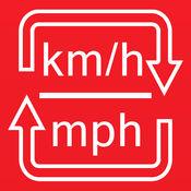 英里每小時到千米每小时轉換器  1.0.0