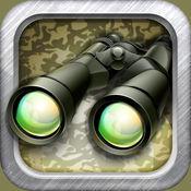 军用双筒望远镜 3.3