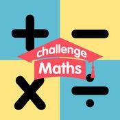 趣味心算疯狂数学 1